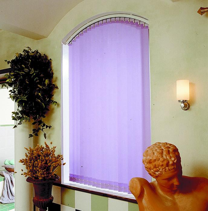 fenster rundbogen gardinen verschiedene ideen f r die raumgestaltung inspiration. Black Bedroom Furniture Sets. Home Design Ideas